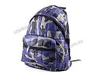 Рюкзак спортивный стеганный в фиолетовом цвете 163(1605)