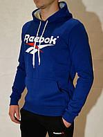 Тепленная спортивная кофта Reebok (Кенгурушка, Худи) - синяя