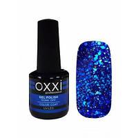 Гель-лак Oxxi Star Gel (США) 008 8 мл.