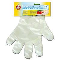 Перчатки полиэтиленовые ТМ (50шт.) 100уп / ящ