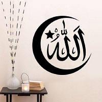 Наклейки На Стены Виниловая Наклейка Декор Искусства Спальня Дизайн Мусульманин Чёрный