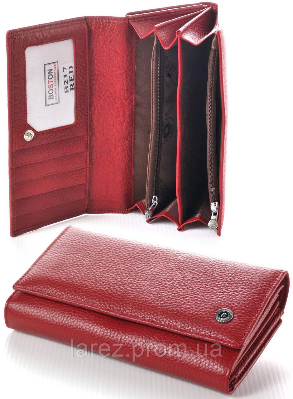 594aa237e6c8 Женский кожаный кошелек Boston с визитницей натуральная кожа ...