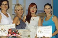 """""""Искусство Body-дизайна"""" 21.08.2014"""