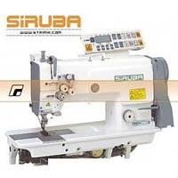 Siruba Т828-75-064М(H) Двухигольная машина челночного стежка