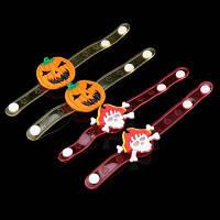 Светящийся браслет на Хэллоуин для детей 1шт 20 см