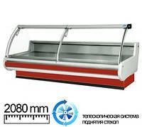 Холодильная витрина Cold 20 (w-20-pvp) , фото 1