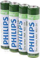 Батарейка PHILIPS R-6(АА) (ПАЛЬЧИК) ТЕХНІЧНИЙ 16шт./уп 48шт./уп