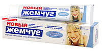 "Зубна паста 50 мл ""Жемчуг"" 6 шт./уп."