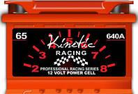 Аккумулятор Kinetic Racing  65Ah R+ 640A