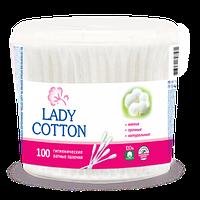 """Ватные палочки для ушей 100шт """"Lady Cotton"""" в круглой банке"""