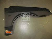 Крыло переднее правое ВАЗ 21093 (пр-во Экрис) 21093-8403010-00, ACHZX