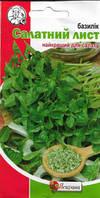 Базилик Салатный лист 0,2 г (Яскрава)