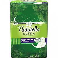 "Прокладка ""Naturella"" Ultra 6 капли 28 шт."