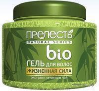 """Гель для укладки волос """"Прелесть Био"""" с экстрактом зеленого чая УФ 250 мл"""