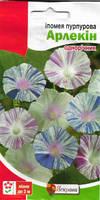 Ипомея пурпурная Арлекин 0,5 г (Яскрава)