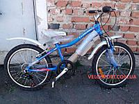Подростковый велосипед Cyclone Fantasy 20 дюймов