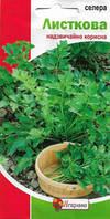 Сельдерей листовой 0,5 г (Яскрава)