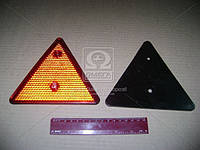 Отражатель-треугольник (катафот) красный (Производство Украина) ФП-401Б