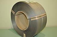 Лента упаковачная полипропиленовая 16мм х 0,8мм (зеленая, серая) 1,5 км/бухта