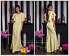 Платье женское длинное  , фото 2