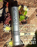 Лак средней фиксации Dynamic Invisible Spray Hair Fashion BES (Италия) 500 мл
