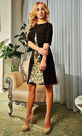 """Коктейльное платье. Платья праздничные. Изысканное, шикарное платье """"Арианна"""" чёрного цвета"""