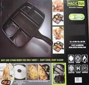 Универсальная антипригарная сковорода 5 в 1 Magic Pan, фото 2