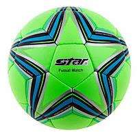 Мяч футзальный Star Green Cordly