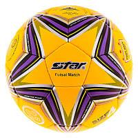 Мяч футзальный Star Orange Cordly
