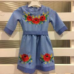 Голубое платье вышиванка для девочки Маки-колоски с 4 до 13 лет