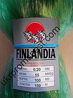 """Сетеполотно """"FINLANDIA"""" 55 х 0,20 х100 х 150"""