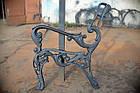 Опора лавки садово-парковой чугунная с подлокотником № 10, фото 2