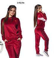 Спортивный костюм 1-412 Ан