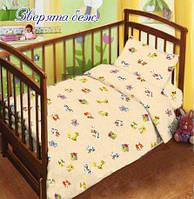 """Комплект постельного белья в детскую кроватку""""Зверята беж"""""""