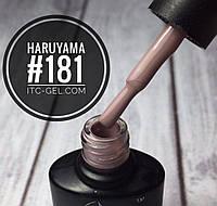 Гель-лак Haruyama №181 (пыльный бежево-розовый), 8 мл