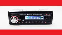 Автомагнитола Pioneer 1080 съемная панель USB+SD+AUX, фото 1