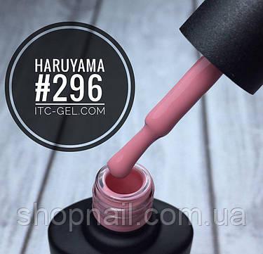 Гель-лак Haruyama №296 (бежево-розовый), 8 мл, фото 2