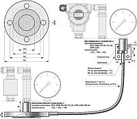 Фланцевые цилиндрические разделители мембранные типа S-T