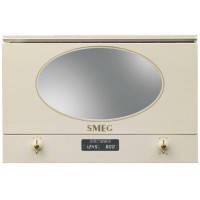 Микроволновая печь Smeg MP 822 PO