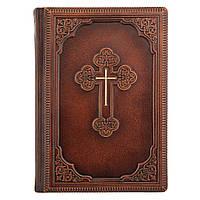 Книга кожаная Библия А5 16х23 см