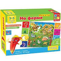"""Игра настольная Vladi Toys """"На ферме"""" (VT1603-01)"""