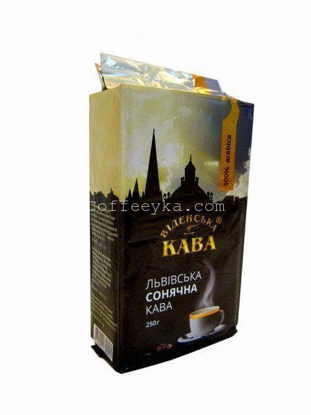 Кофе молотый Віденська кава Львівська сонячна 250 г