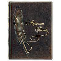 Книга кожаная Мудрость Веков, фото 1