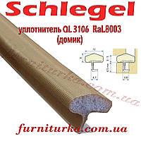Уплотнитель дверной Schlegel QL 3106 RaL8003 (домик)