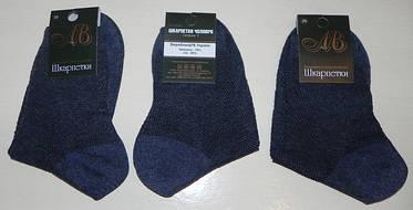 Носки мужские сетка ТМ Прилуки, фото 2