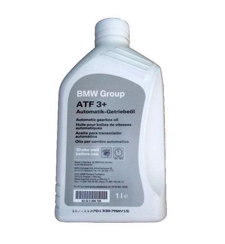 Оригинальное трансмиссионное масло BMW ATF 3+ (83222289720)