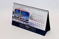 Разработка дизайна настольного календаря