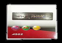 Автомагнитола магнитола  A-502