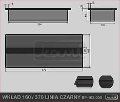 Горелка KAMI 160/370 ЛИНИЯ
