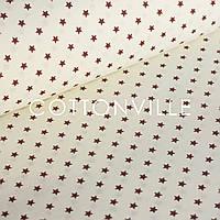 Поплин Звездочки 10 мм коричневые на экрю